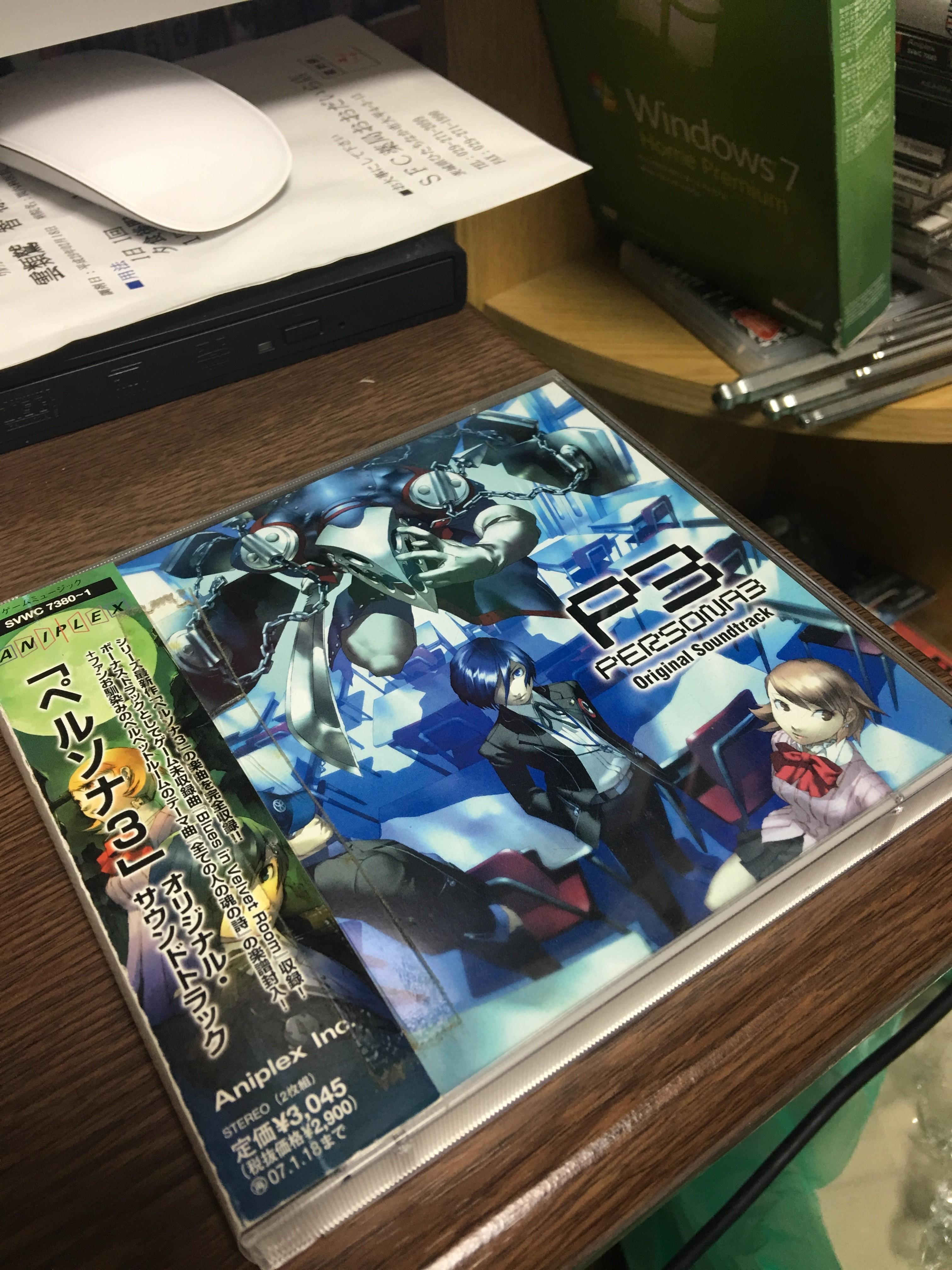 f:id:MasaruUruwashi:20170301185536j:image