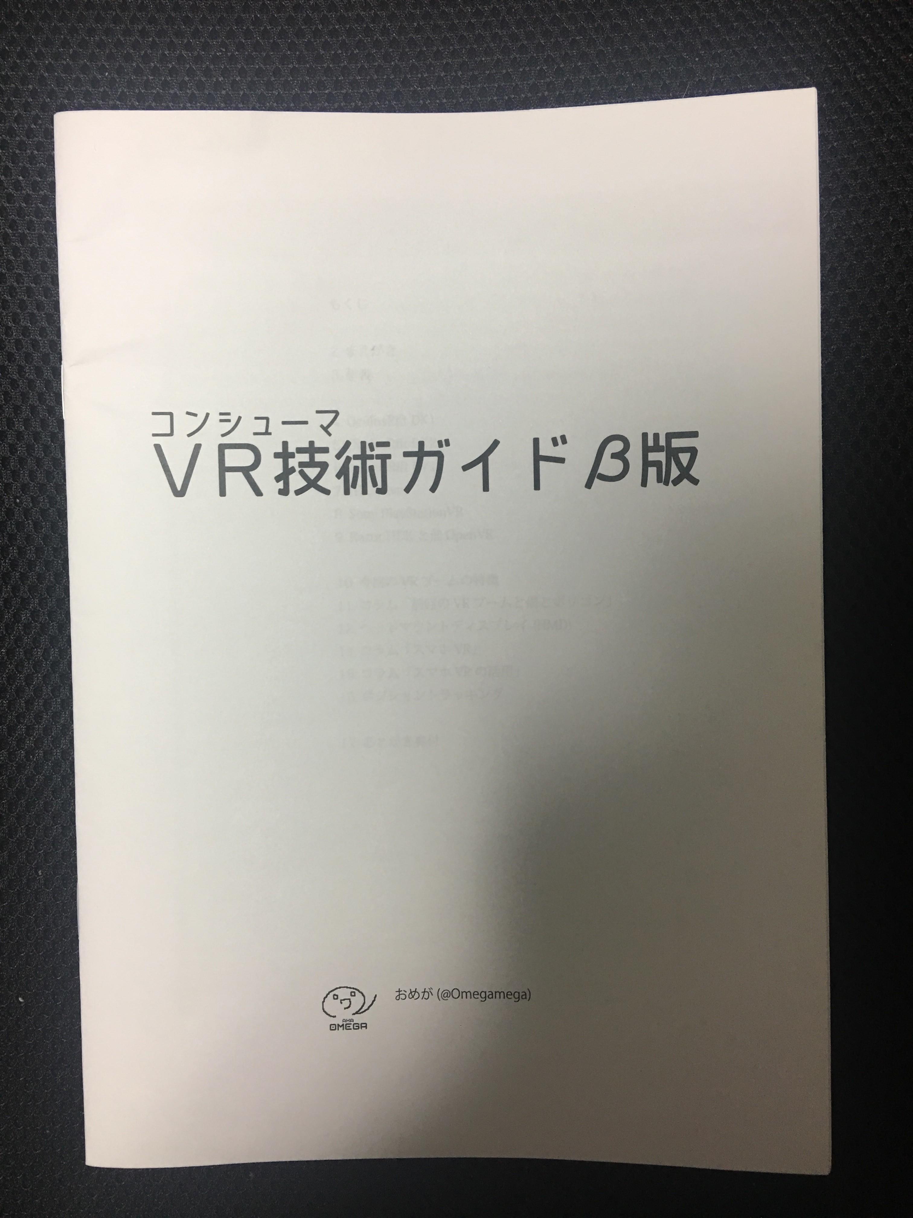 f:id:MasaruUruwashi:20170410191033j:image