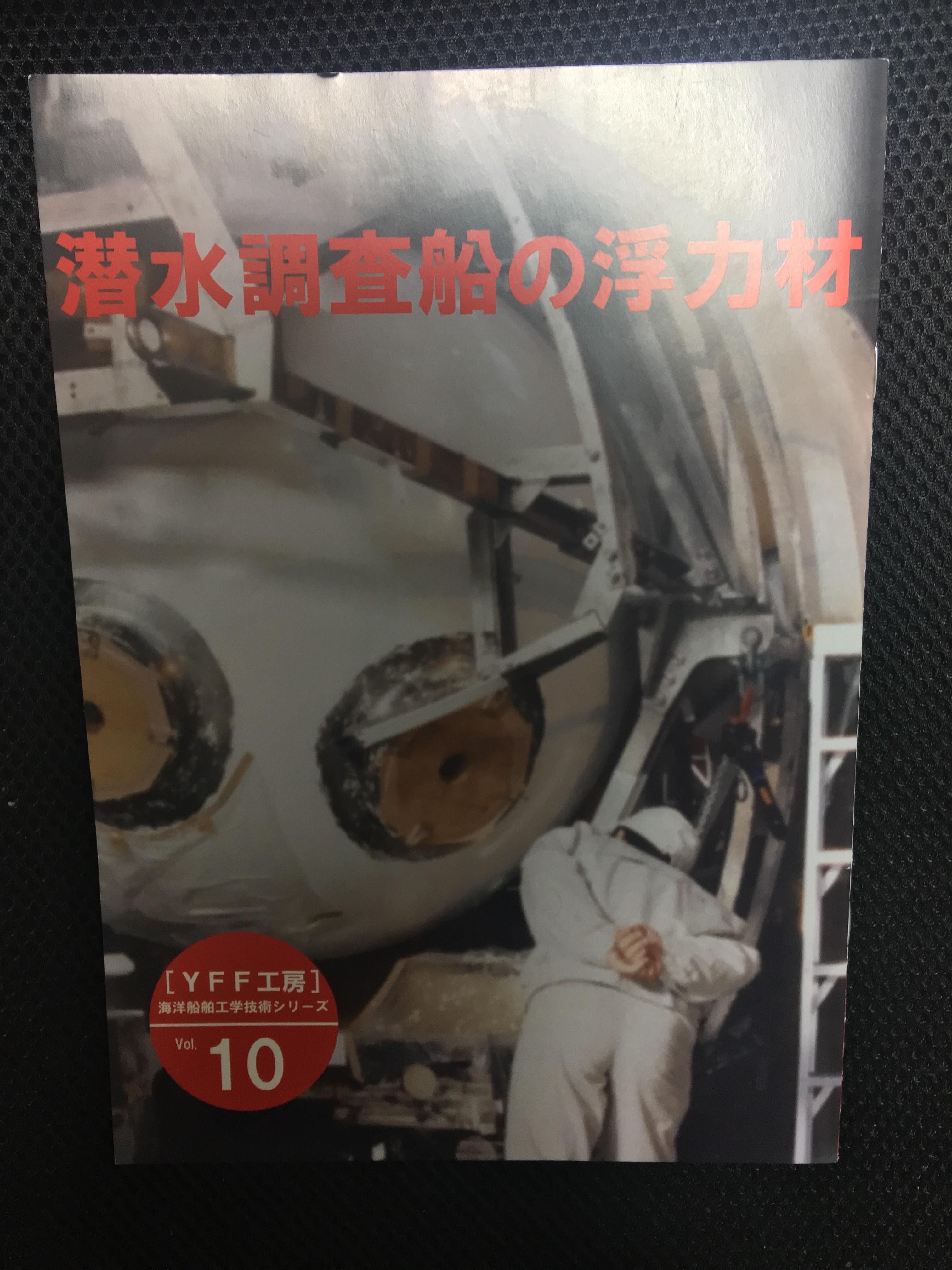 f:id:MasaruUruwashi:20170410203704j:image