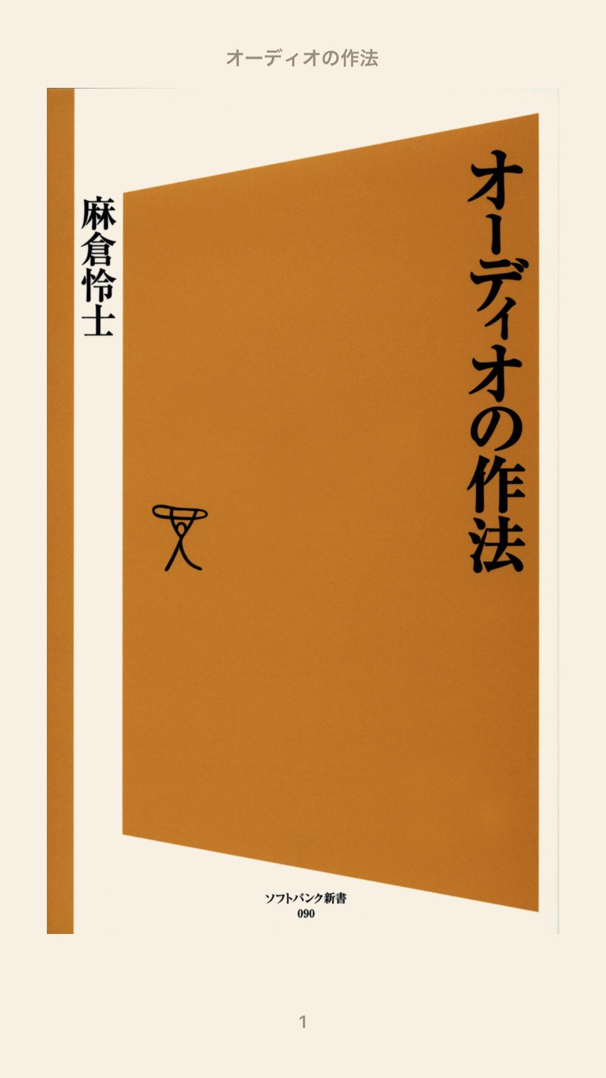 f:id:MasaruUruwashi:20170526160635p:image