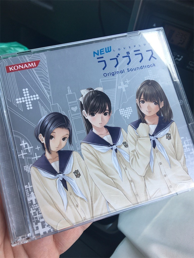 f:id:MasaruUruwashi:20170715213553j:image