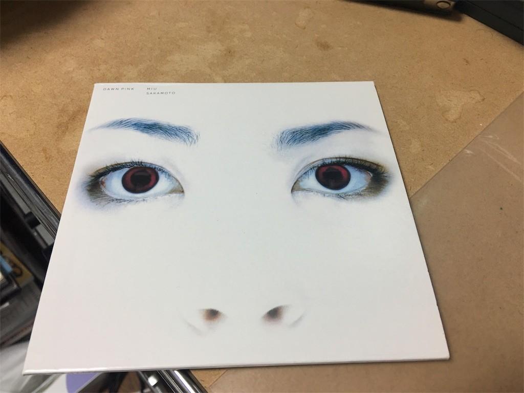 f:id:MasaruUruwashi:20170803190146j:image