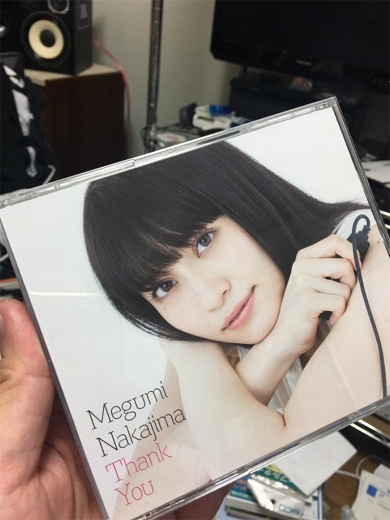 f:id:MasaruUruwashi:20170811173607j:image