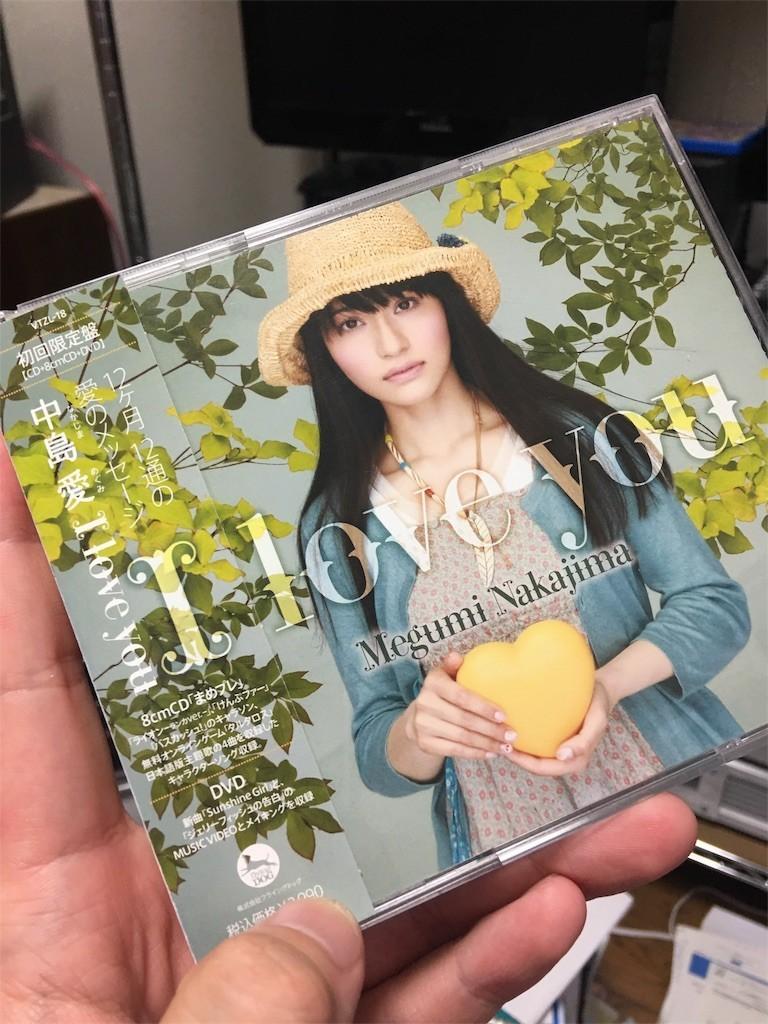 f:id:MasaruUruwashi:20170811173612j:image