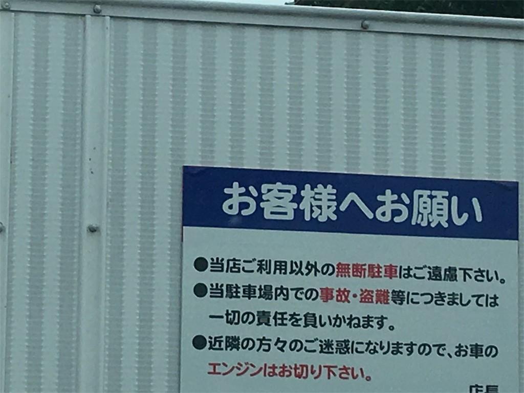f:id:MasaruUruwashi:20170813103824j:image