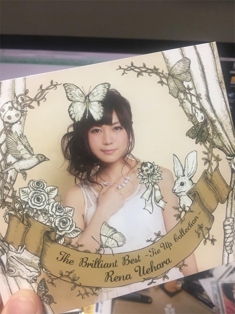 f:id:MasaruUruwashi:20170824203229j:image