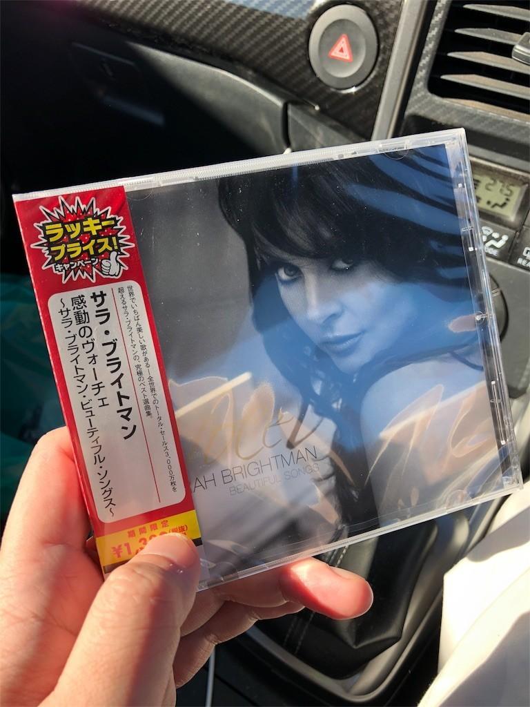 f:id:MasaruUruwashi:20171226095343j:image