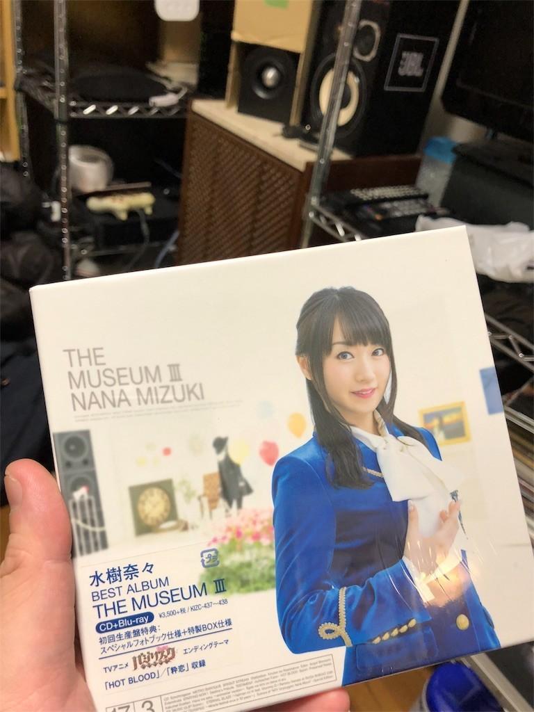 f:id:MasaruUruwashi:20180111233504j:image