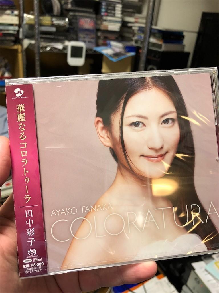 f:id:MasaruUruwashi:20180122185447j:image