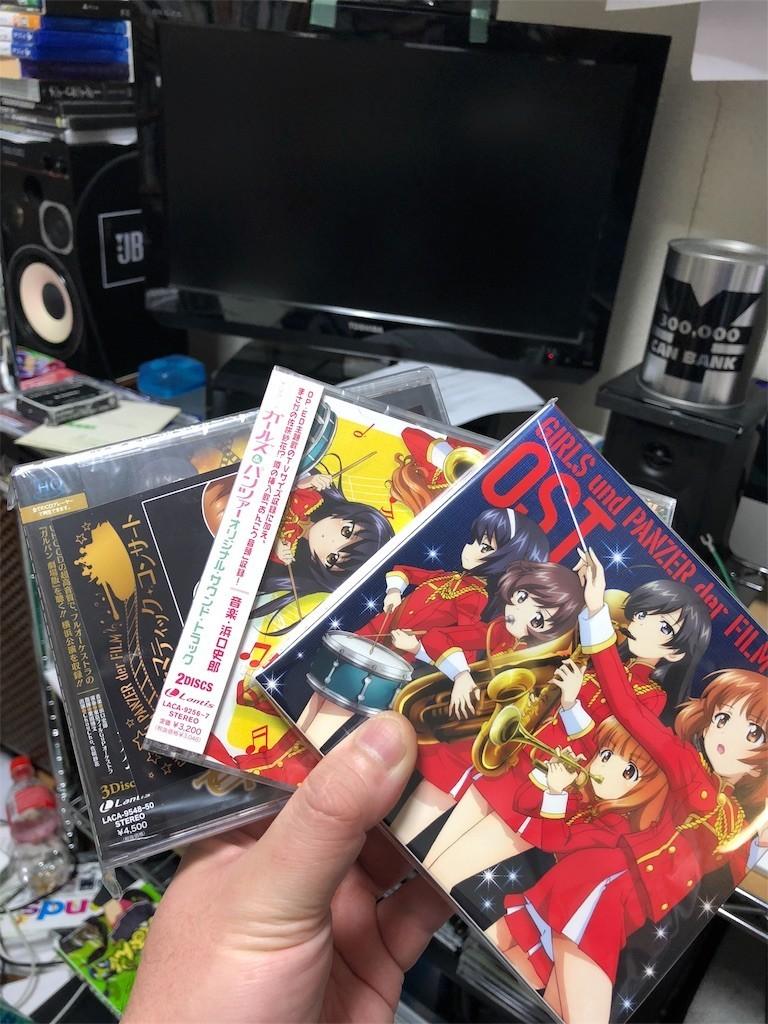 f:id:MasaruUruwashi:20180216224521j:image