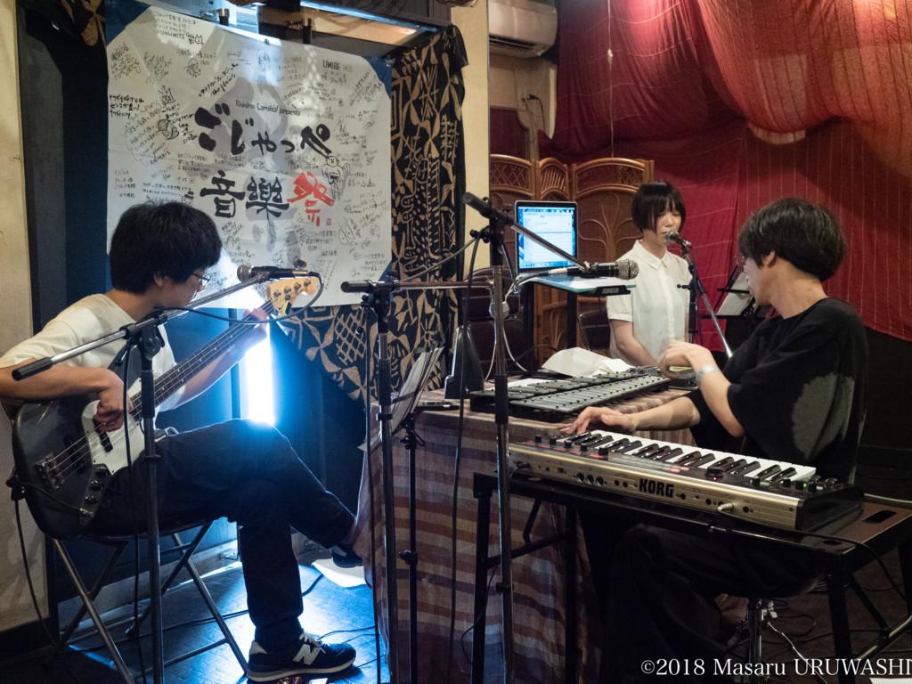 f:id:MasaruUruwashi:20180624131135j:plain