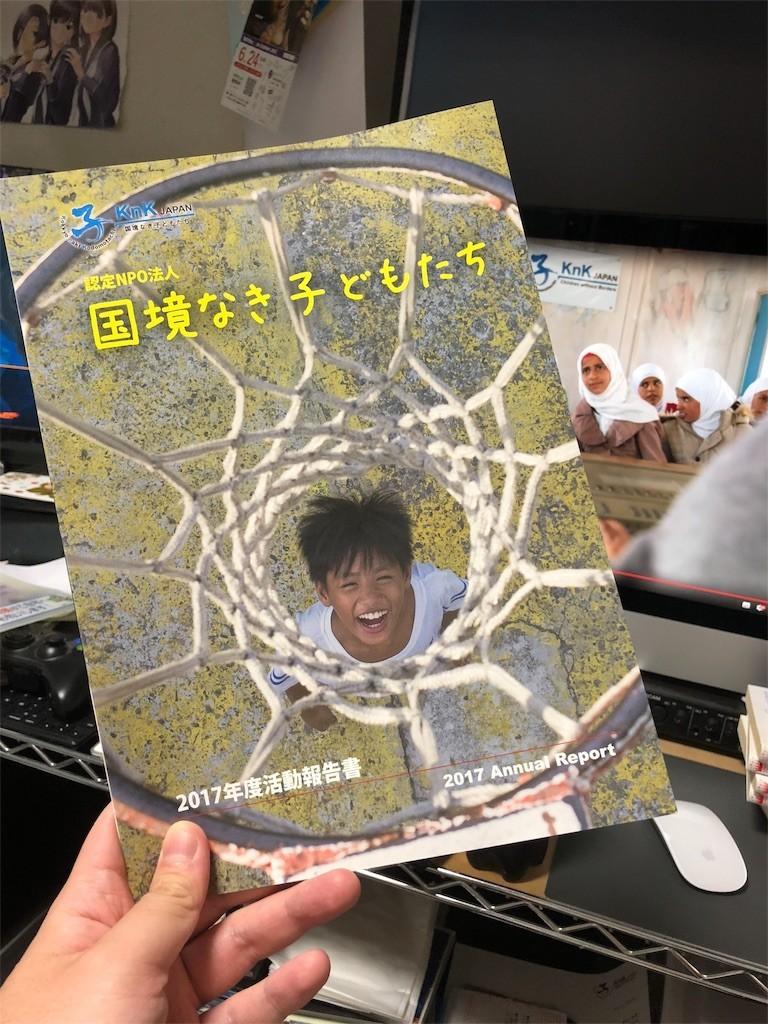 f:id:MasaruUruwashi:20180630221216j:image