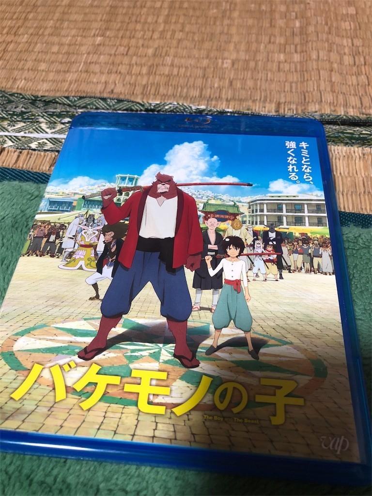 f:id:MasaruUruwashi:20180703222637j:image