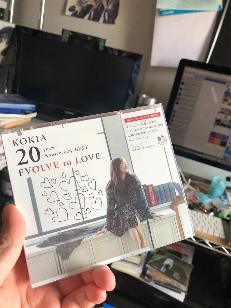 f:id:MasaruUruwashi:20180901125325j:image