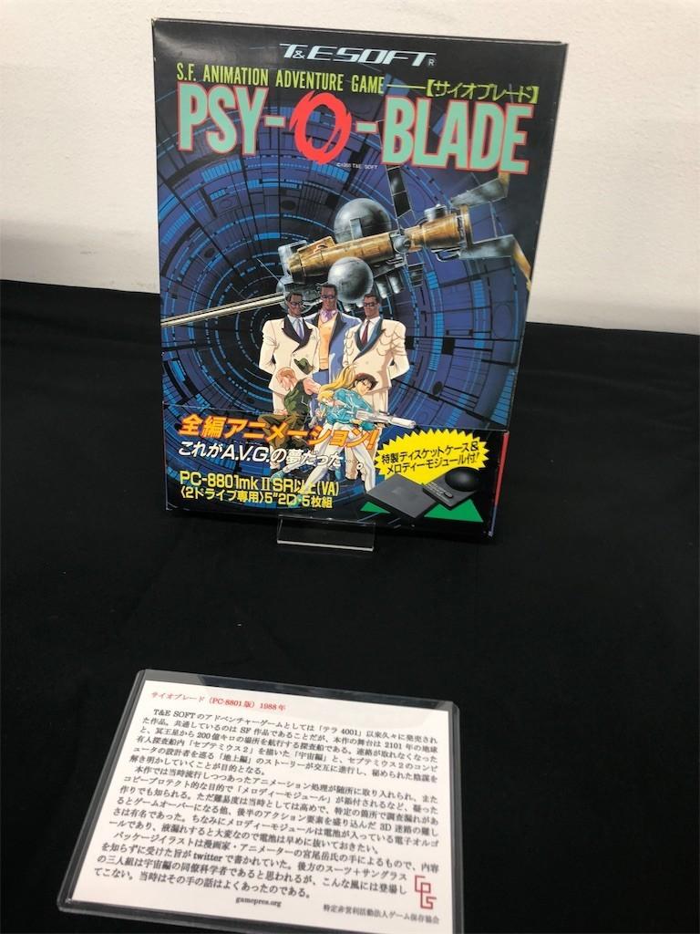 f:id:MasaruUruwashi:20180928215324j:plain