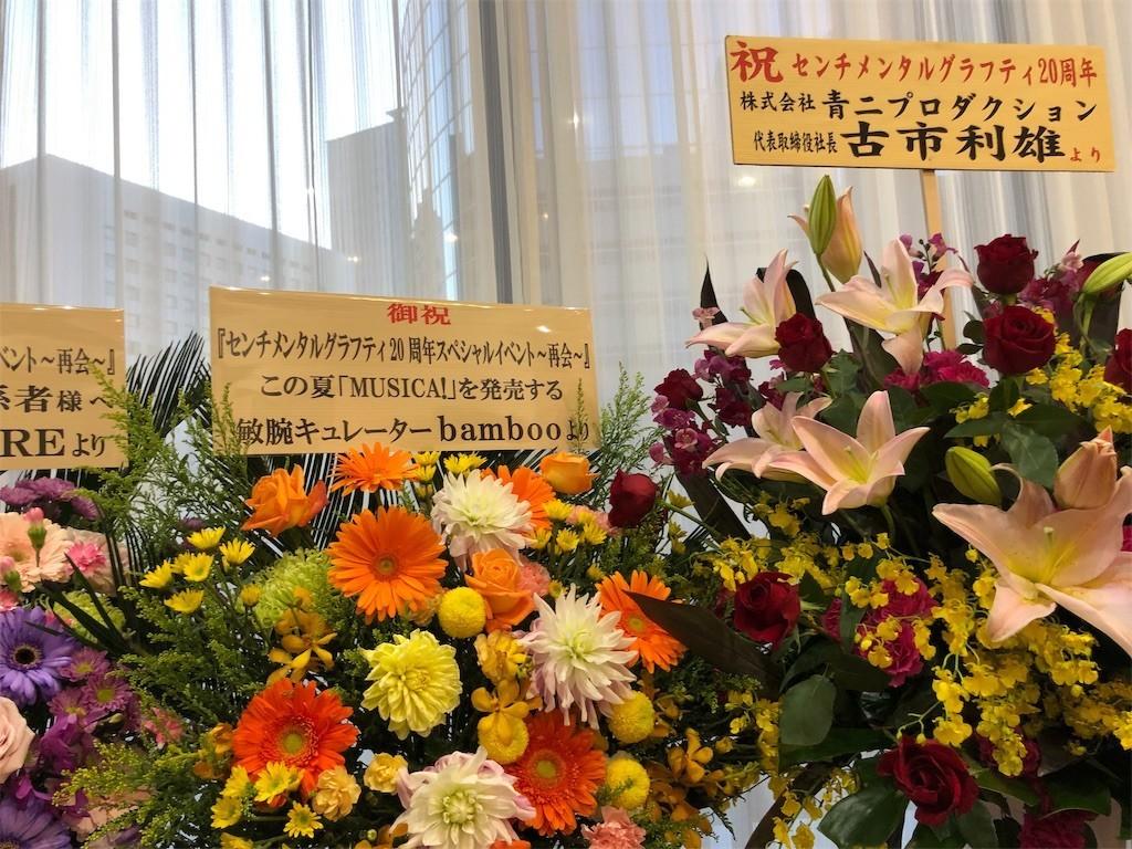 f:id:MasaruUruwashi:20190120110944j:image