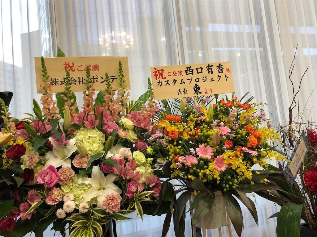 f:id:MasaruUruwashi:20190120110951j:image