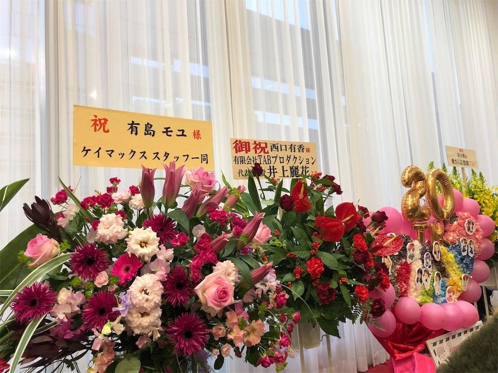 f:id:MasaruUruwashi:20190120110955j:image