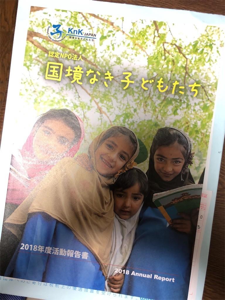 f:id:MasaruUruwashi:20190514235818j:image