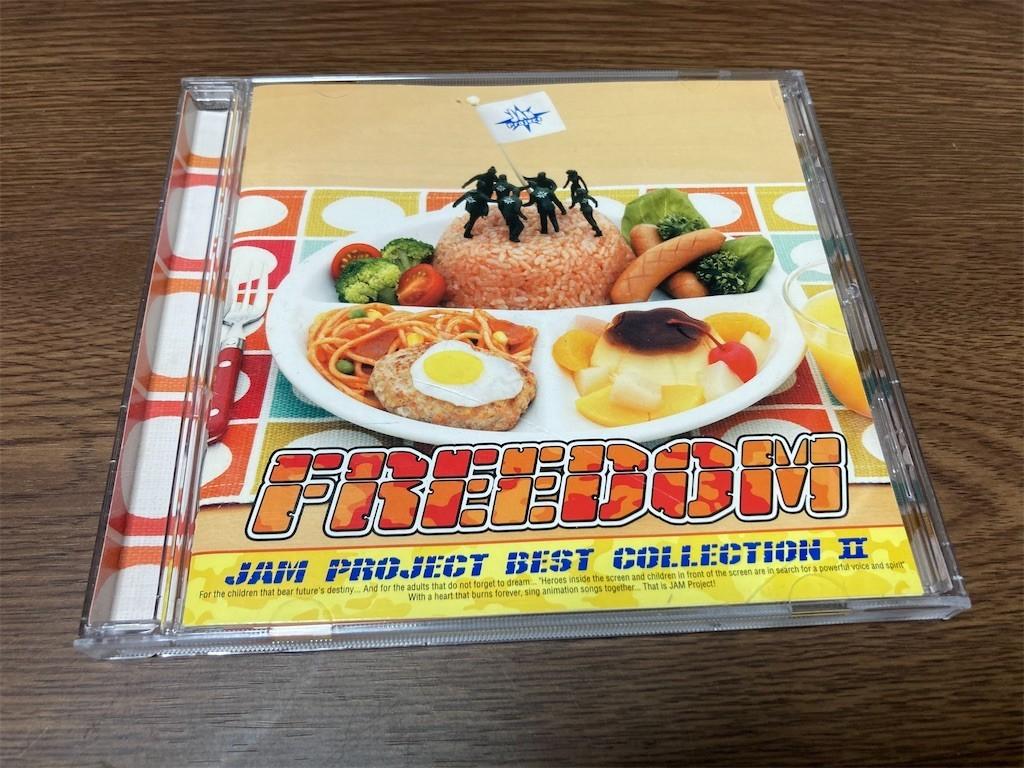 f:id:MasaruUruwashi:20201209162927j:image
