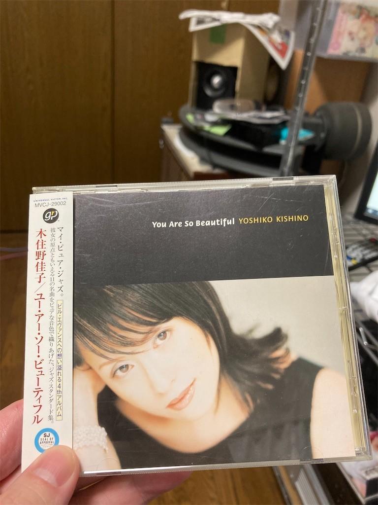f:id:MasaruUruwashi:20201228222829j:image