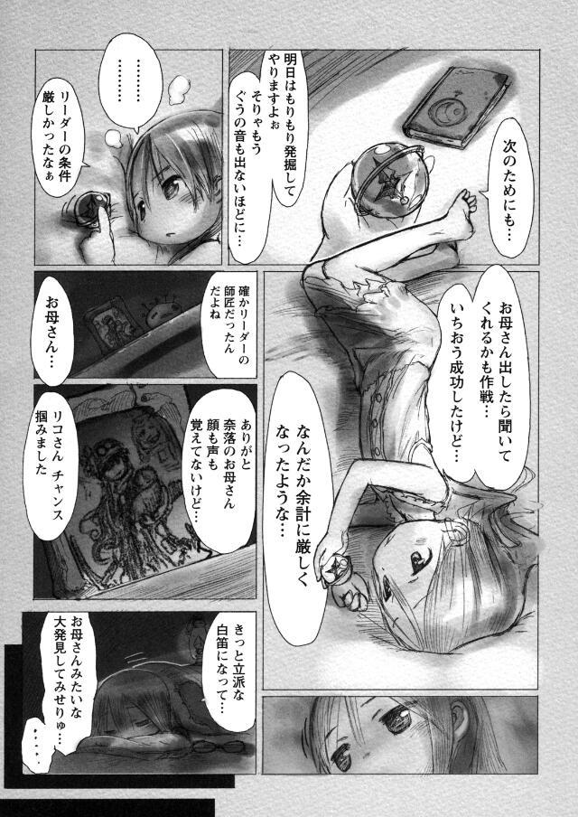 f:id:MasatoNeet:20170912155836j:plain