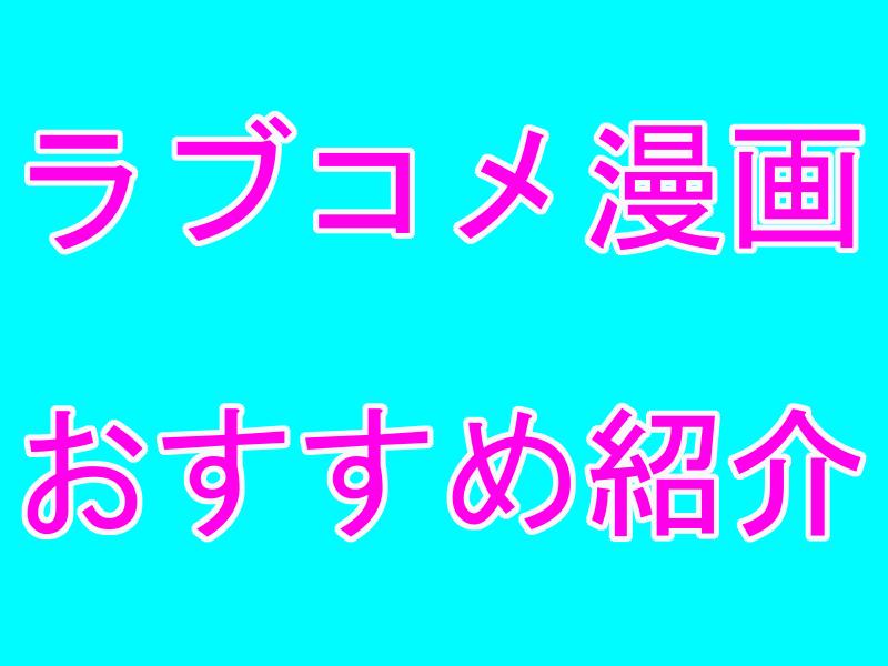f:id:MasatoNeet:20171011163701p:plain