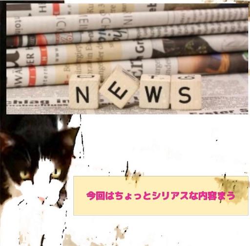 f:id:Masatomom:20200112142643j:image