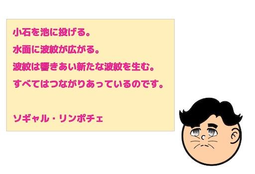 f:id:Masatomom:20200115120536j:image