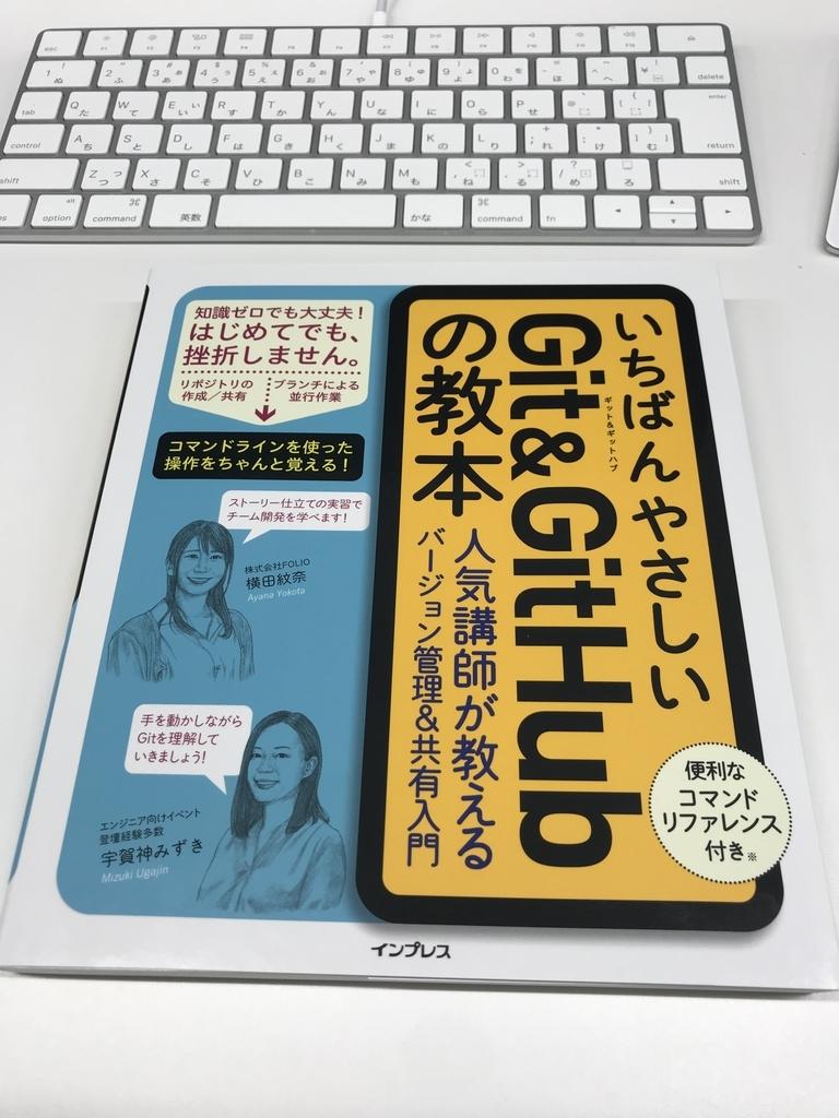 f:id:MasatoshiTada:20181226163313j:plain