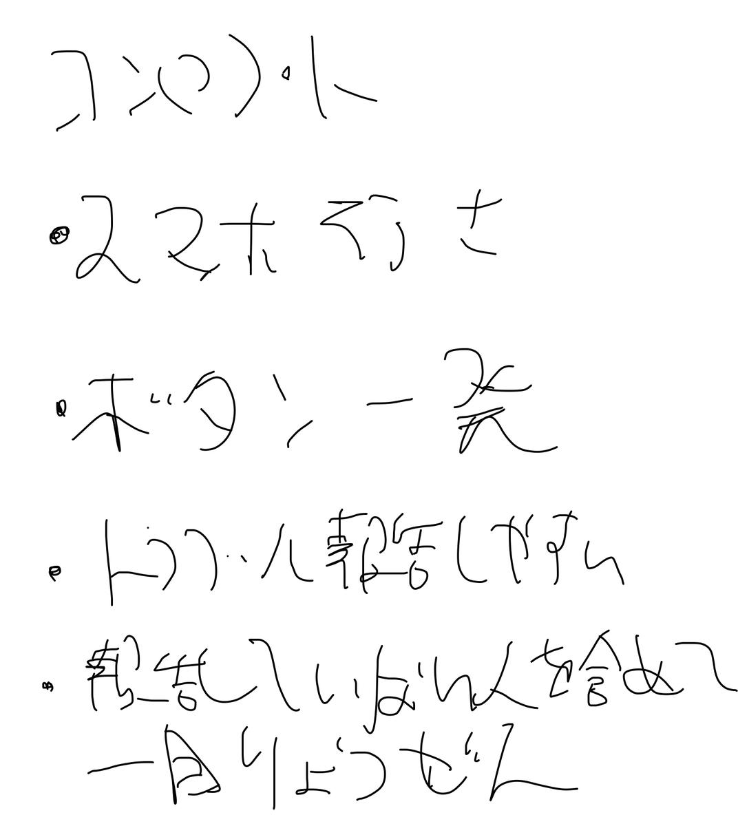 f:id:MasatoshiTada:20200622112317j:plain