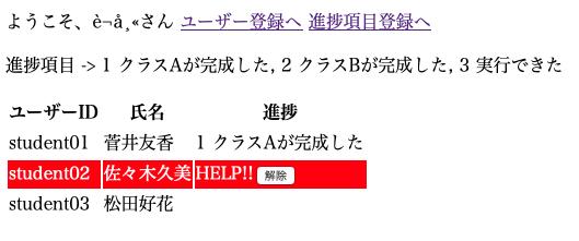 f:id:MasatoshiTada:20200622142713p:plain