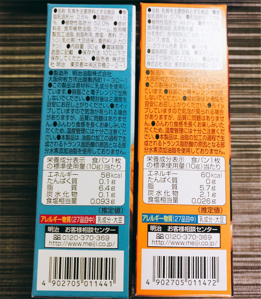 f:id:Masatou:20180919221727j:image