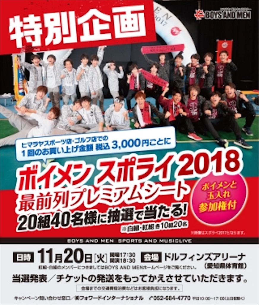 f:id:Masatou:20181110213650j:image