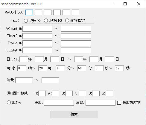 f:id:Master166:20210109172823p:plain