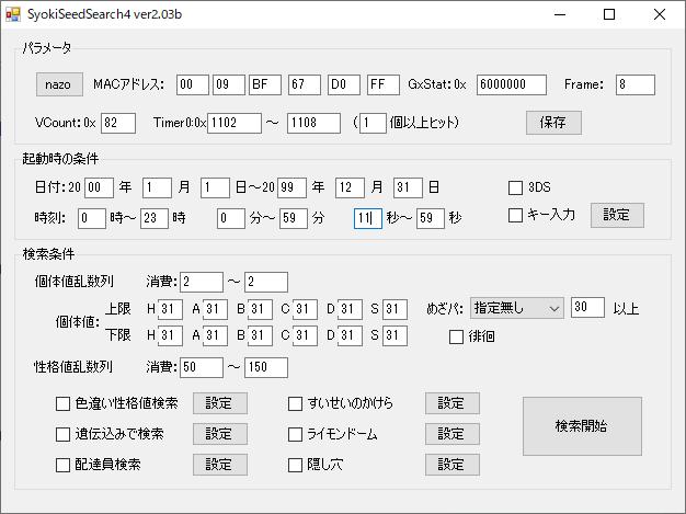 f:id:Master166:20210109174440p:plain