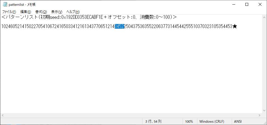 f:id:Master166:20210109200740p:plain