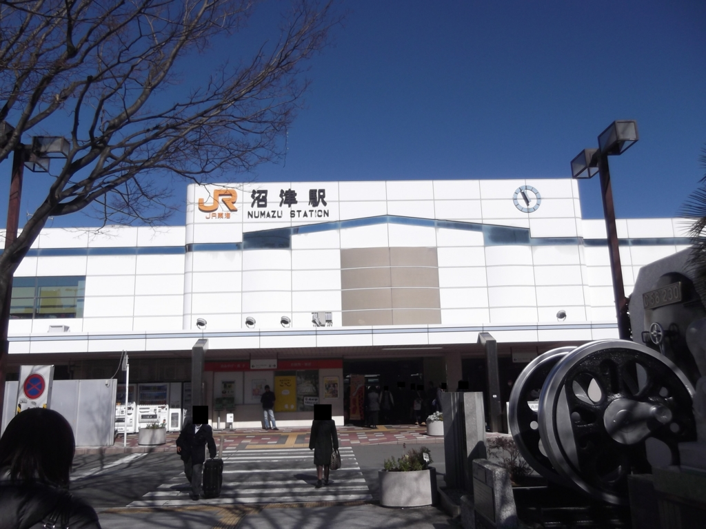 JR沼津駅 南口