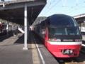 [名古屋鉄道][名鉄1000系][知多新線]名鉄1000系・1200系 特急 名古屋行き(1015)