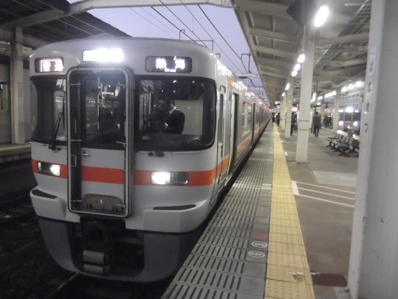 313系2500番台 普通 熱海行き(T3・クモハ313-2503)