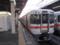 313系2600番台 普通 浜松行き(N10・クモハ313-2610)