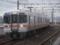 313系1100番台 快速 米原行き(J9・クモハ313-1112)