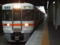 313系3000番台 快速 大垣行き(R111・クハ312-3023)