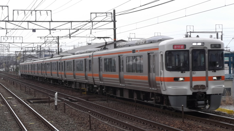 313系5000番台 新快速 大垣行き(Y110・クモハ313-5010)