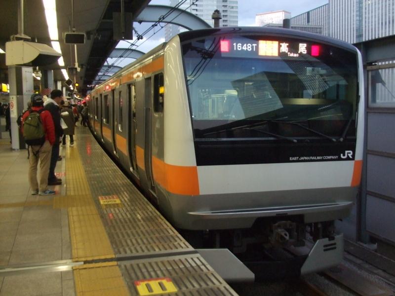 E233系 快速 高尾行き(T32)