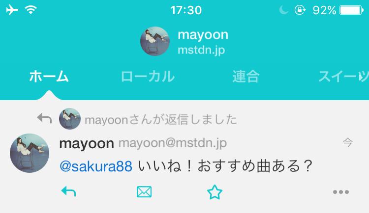 f:id:Mastodon-Tootdon:20170731174838p:plain