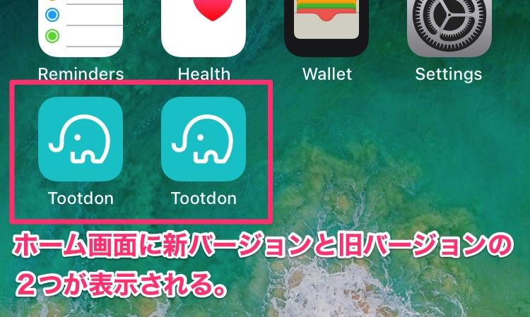 f:id:Mastodon-Tootdon:20170923185013j:plain