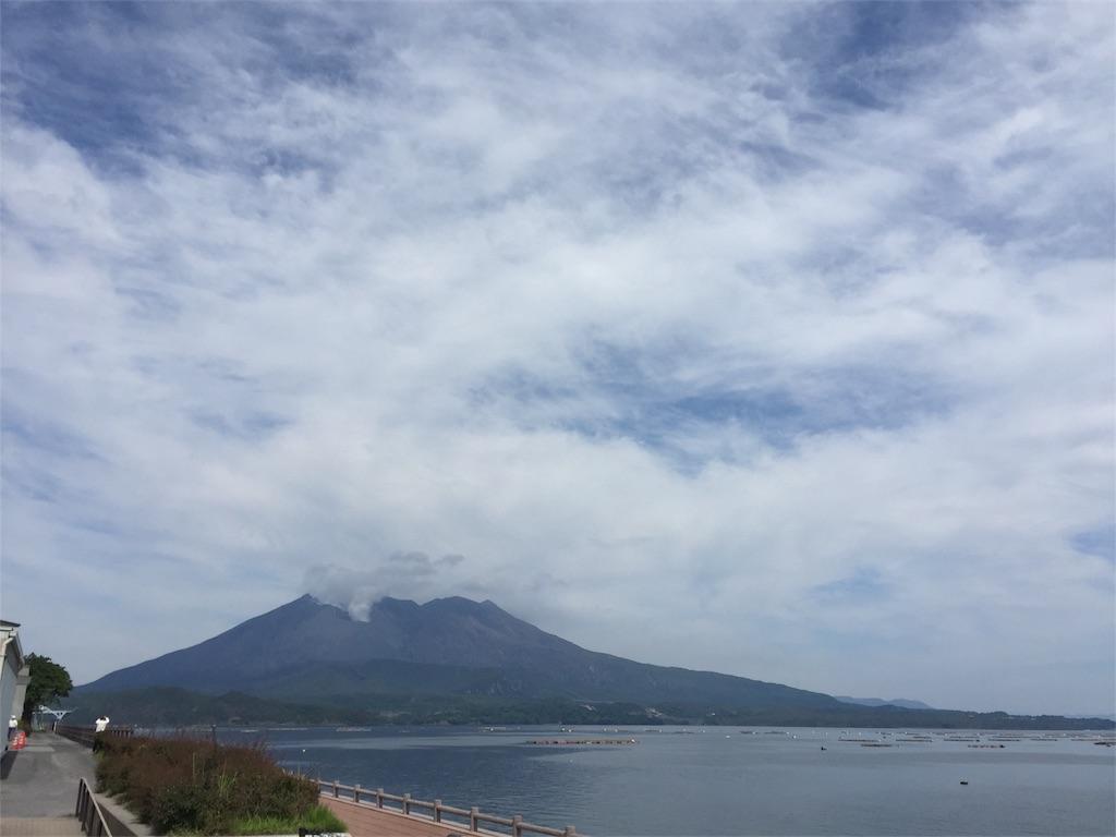 f:id:MatauMarin:20170522154752j:image
