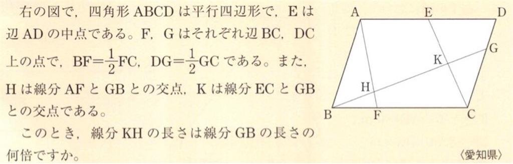 f:id:MathTriangle:20170527100621j:image