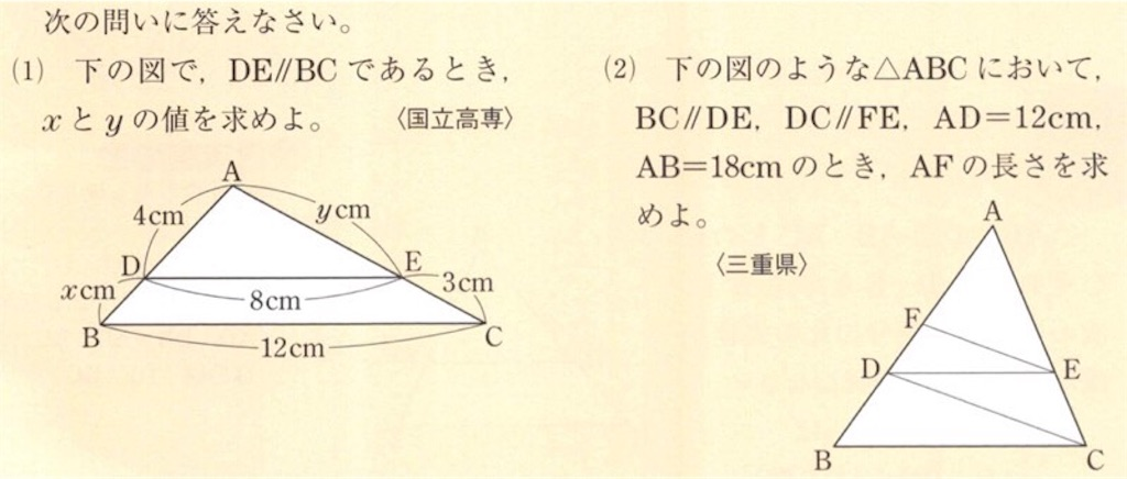 f:id:MathTriangle:20170527101014j:image